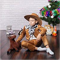 Карнавальный (новогодний) костюм Ковбой новый