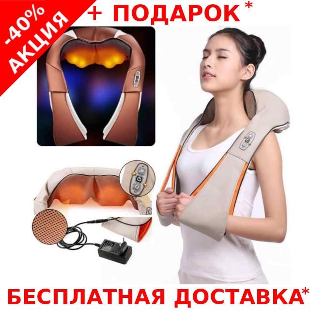 Массажер-пояс роликовыйNeck Kneadingуниверсальный для шеи с инфракрасной террапией