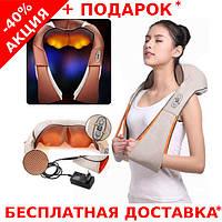 Массажер-пояс роликовыйNeck Kneadingуниверсальный для шеи с инфракрасной террапией, фото 1
