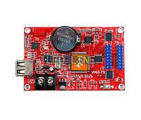 Контроллер HD-W60-75 huidu для led дисплея, бегущей строки, светодиодного рекламного экрана