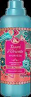 Кондиционер-ополаскиватель парфюмированный для белья Аюрведа /Tesori d'Oriente AMMORBIDENTE Ayrveda