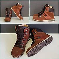 Детские зимние коричневые ботинки Галучи