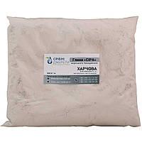 Харчова глина Сіра без домішок 100% натуральна 1000 г