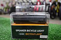 Фонарь для велосипеда на аккумуляторе