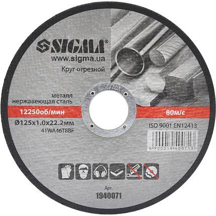 Круг отрезной по металлу и нержавеющей стали Ø125x1.0x22.2мм, 12250об/мин Sigma (1940071), фото 2