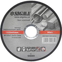 Круг отрезной по металлу и нержавеющей стали Ø125x1.2x22.2мм, 12250об/мин Sigma (1940081)