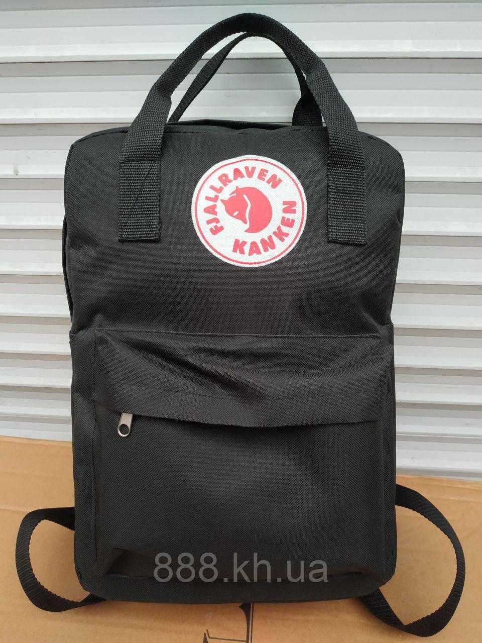 Стильный рюкзак, сумка Fjallraven Kanken, для прогулок и спорта (черный)