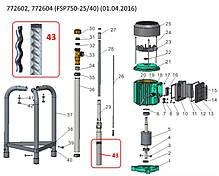 Насос полупогружной шнековый с гибким валом 25м 0.75кВт Hmax 91м Qmax 30л/мин LEO (772602), фото 3