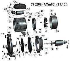 Насос центробежный 0.6кВт Hmax 27м Qmax 90л/мин LEO 3.0 (775262), фото 2