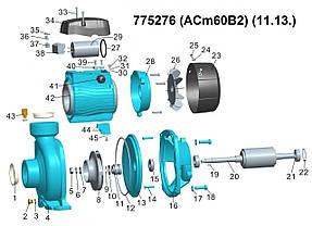 """Насос центробежный 0.6кВт Hmax 12,5м Qmax 400л/мин 2"""" LEO 3.0 (775276), фото 2"""