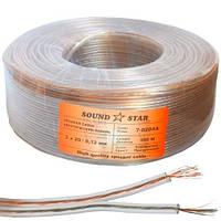 Кабель акустический 2х0,23 биметалл ССА прозрачный Sound Star Цена за 100м