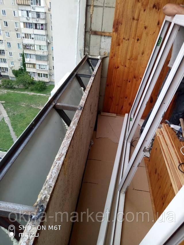 Вынос балкона по подоконнику Киев ул. Николаева 13А - бригада 4