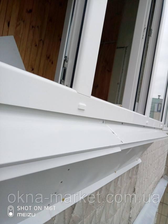 Вынос балкона по подоконнику Киев - бригада 4