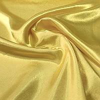 Атлас однотонний жовтий, ширина 150 см, фото 1