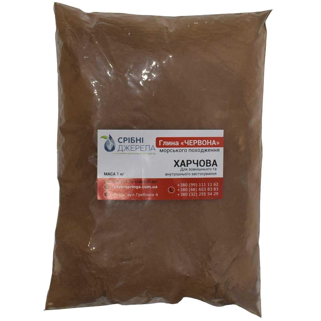 Харчова Червона глина (100% натуральна), без домішок, 1000 г