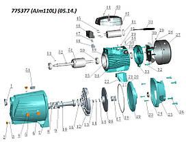 Насос центробежный самовсасывающий 1.1кВт Hmax 47м Qmax 140л/мин LEO 3.0 (775377), фото 2