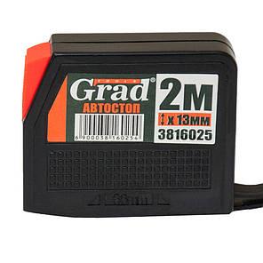 Рулетка с автостопом 2м*13мм Grad (3816025), фото 2