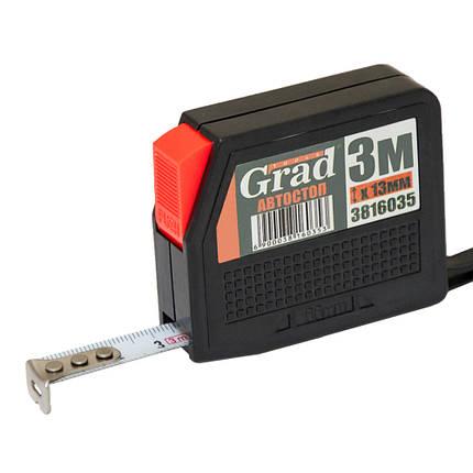 Рулетка с автостопом 3м*13мм Grad (3816035), фото 2