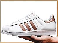 Мужские кроссовки Adidas Superstar White Gold (адидас суперстар, белые / золотистые)