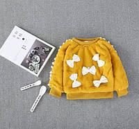Кофта детская утепленная желтая