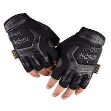 Тактичні рукавички Mechanix MPACT(Механикс) безпалі BLACK