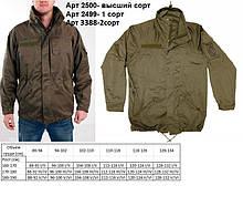 Куртка KAZ-02 армії Австрії оригінал Б/У 2 сорт