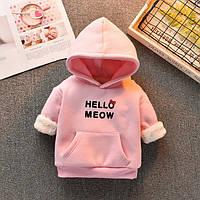Толстовка для девочек Hello Meow розовая