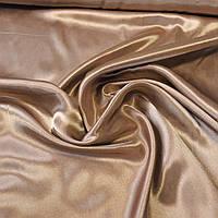 Атлас однотонный золотой, ширина 150 см