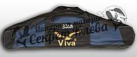 Чехол для удилища под катушку Viva 80 см