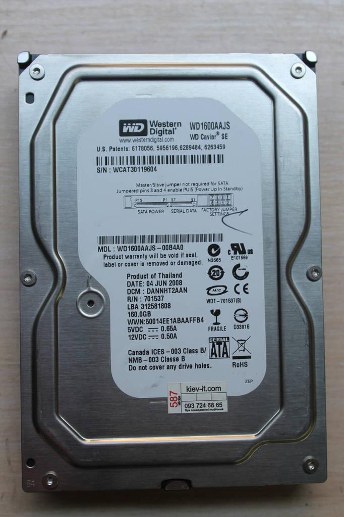 "Жесткий диск Western Digital WD1600AAJS 160GB 3.5"" Б/У ""Over-Stock"""