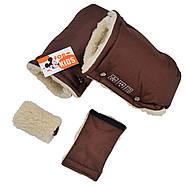 Конверт чехол коричневый на овчине в коляску или на санки 95*45см MAXI For Kids, фото 5