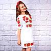 """Жіноча сукня з вишивкою хрестиком """"Маки"""", фото 3"""