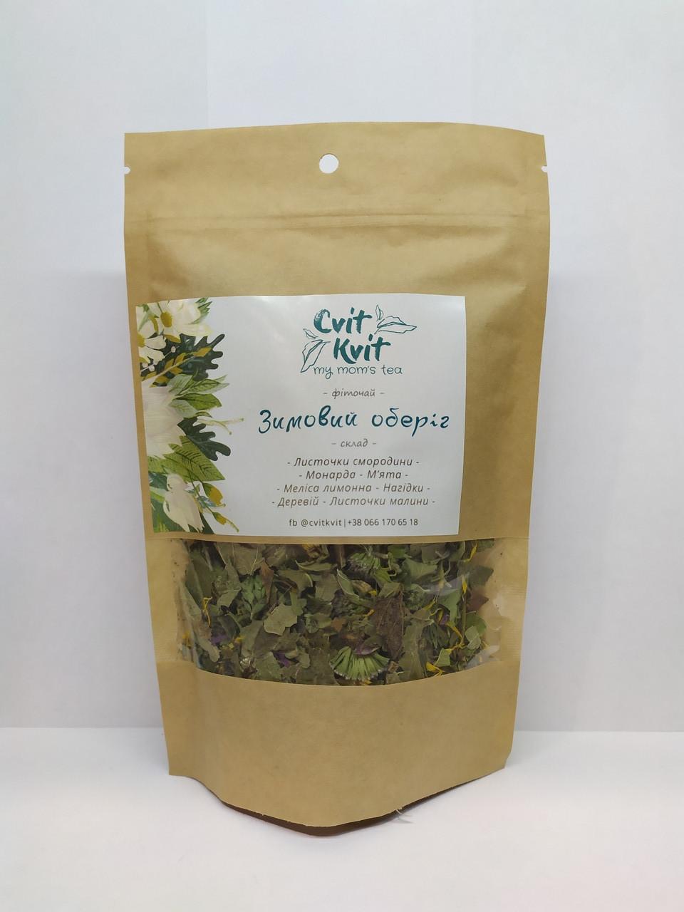 Чай травяной Зимний оберег 35 г