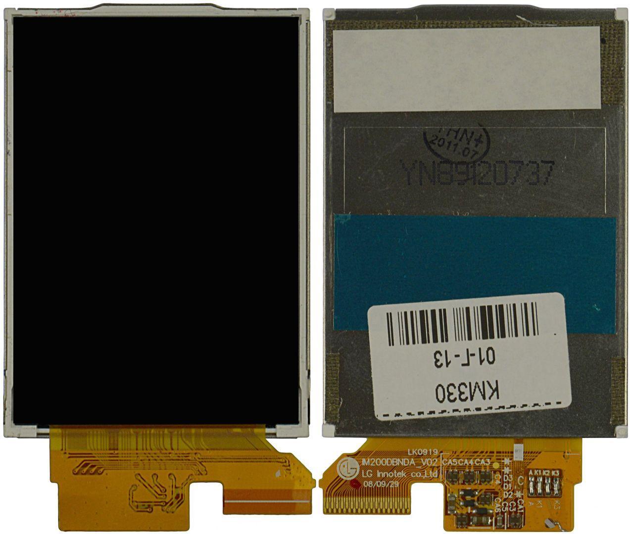 Дисплей (экран) для телефона Lg KM330