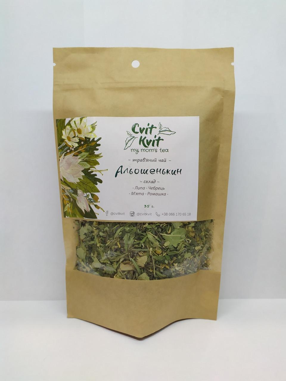 Чай травяной Алешенькин 35 г