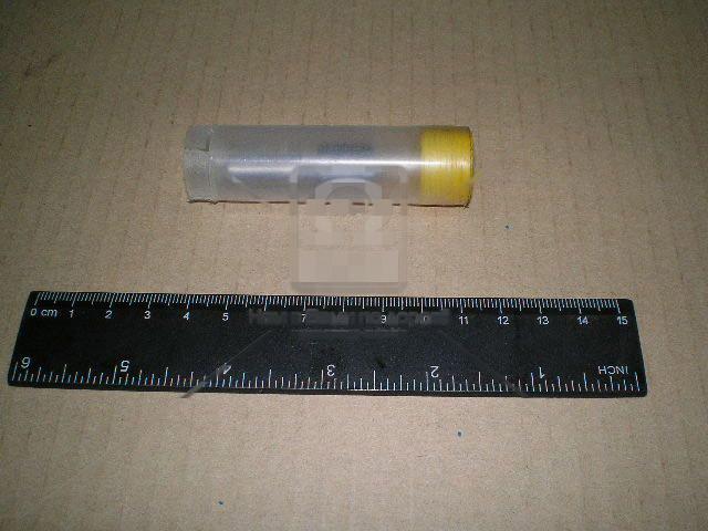 Распылитель-906 (ЕВРО-2) (АЗПИ, г.Барнаул). 906.1112110