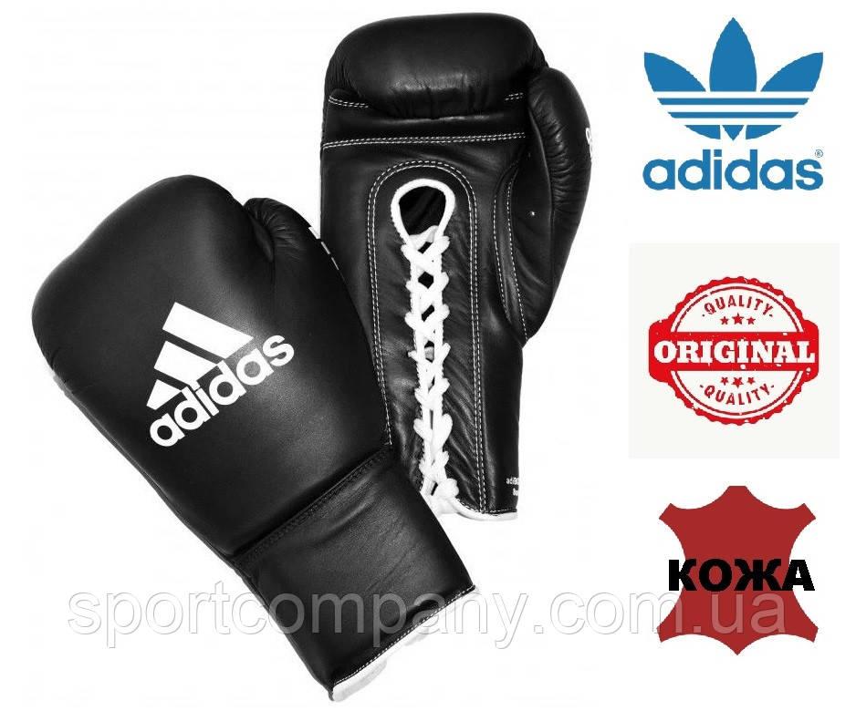 Боксерские перчатки Adidas Pro на шнурках (ADIBC09, черные)