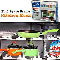 Многофункциональный стеллаж Pool Space Arrangement Frame, фото 1