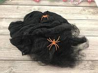 Паутина черная с паучками на Хэлллоуин