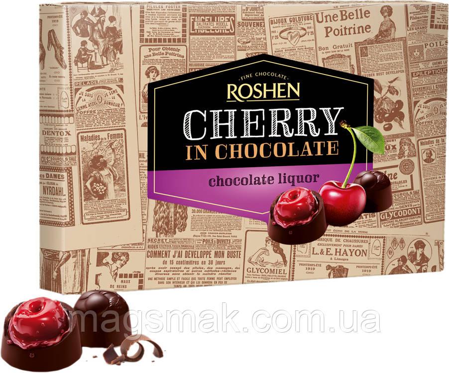Конфеты Roshen Shooters Вишня с шоколадным ликером 155 г
