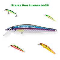 Воблер Strike Pro Jumper 90SP