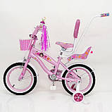 Велосипед Sigma Jasmine 18 дюймов, фото 7
