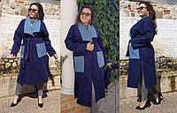 Женское Пальто с разрезами БАТАЛ