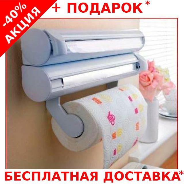 Кухонный держатель - диспенсер для бумажных полотенец, пищевой пленки и фольги Triple Paper Dispenser, фото 1