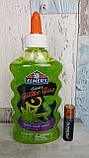 """Набор для изготовления слаймов """"Радуга"""" Клей Элмерс 3 шт. 530мг, Elmer's Rainbow slime starter kit. Оригинал, фото 5"""
