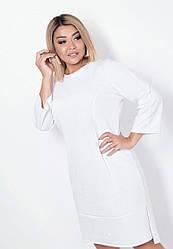 Платье женское ровное украшенное змейками, белое. Размеры: 48, 50, 52, 54