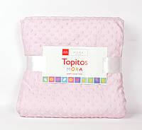 Детский плед MORA Topitos 044 розовый 110х140 см