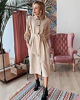 Платье на пуговках (цвет - бежевый, ткань - креп костюмка класса люкс) Размер S, M, L (розница и опт)