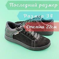 Туфли подростковые на мальчика черный нубук размер 34