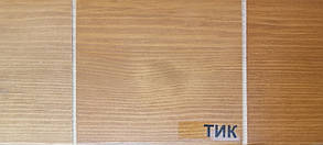 Лазурь для дерева на водной основе ESKARO AURA ColorWood Aqua, 9л, тик, фото 2
